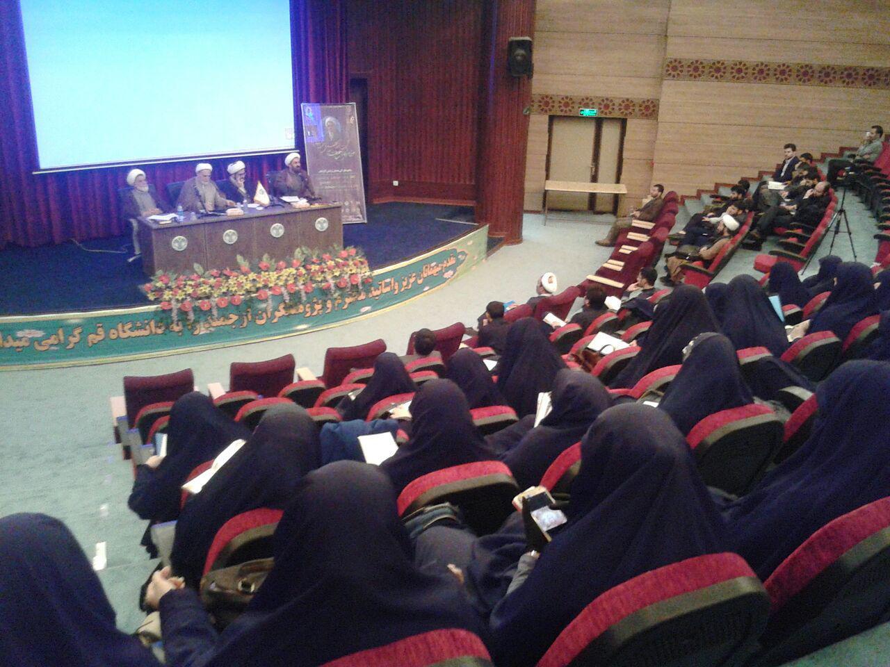 یازدهمین پیش نشست همایش در دانشگاه قم برگزار شد.42
